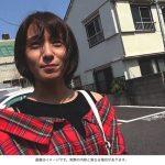 【吉良りん】完全プライベート映像 148cmミニマムS級元気娘